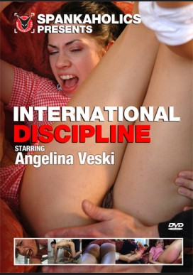 International Discipline