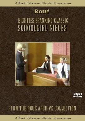 Schoolgirl Neices